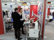 """2013 - Киев, Украина, выставка """"Public Health """""""